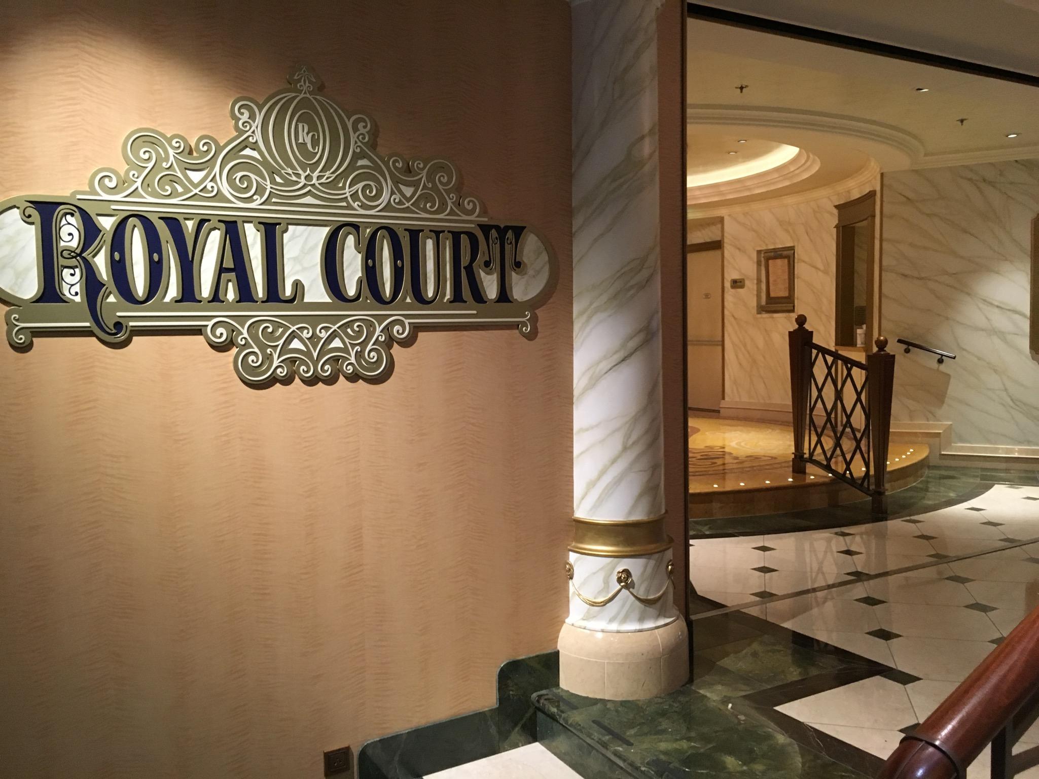 RoyalCourtSignage